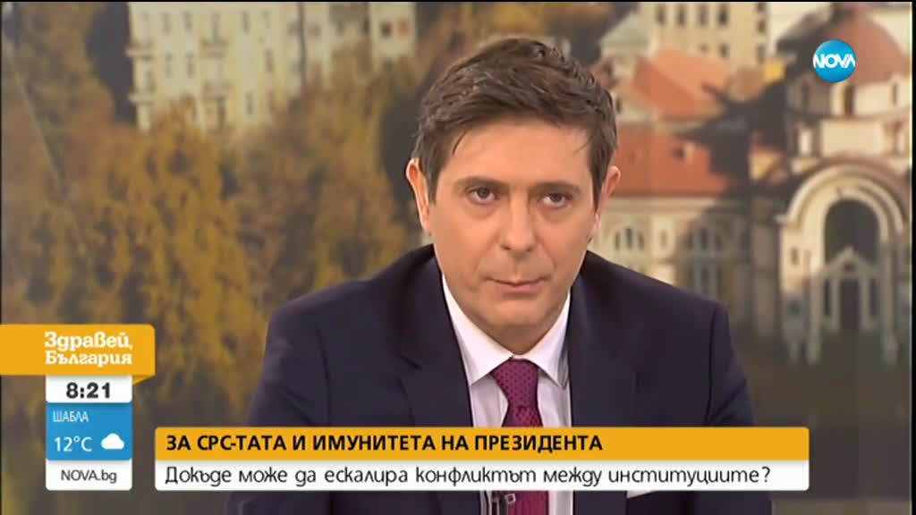 Плевнелиев: Прокуратурата работи на високи обороти