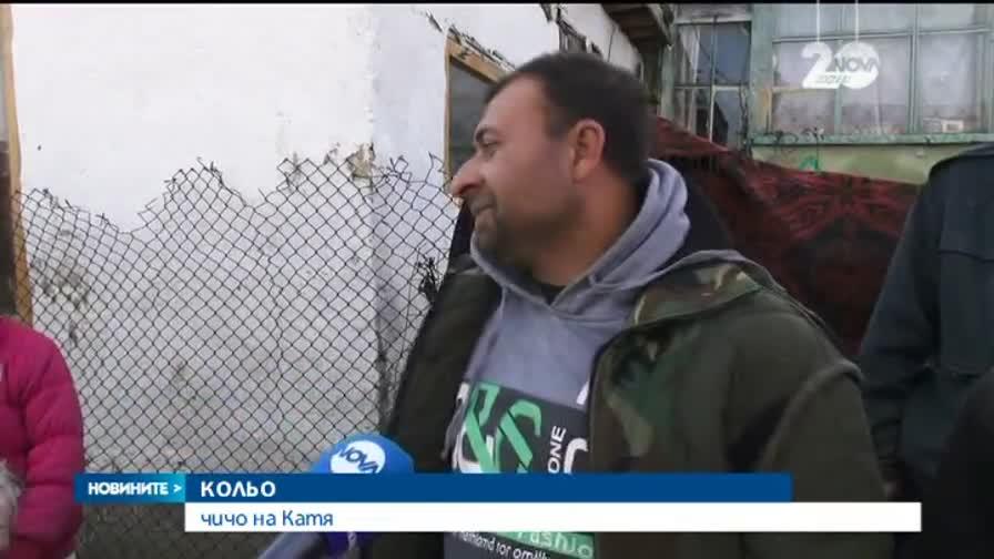 Майката-беглец от Бургас поиска детето си