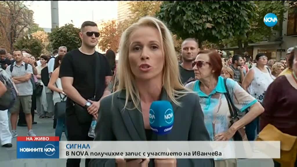 СИГНАЛ ДО NOVA: Тайни чатове на Иванчева разкриват заговор