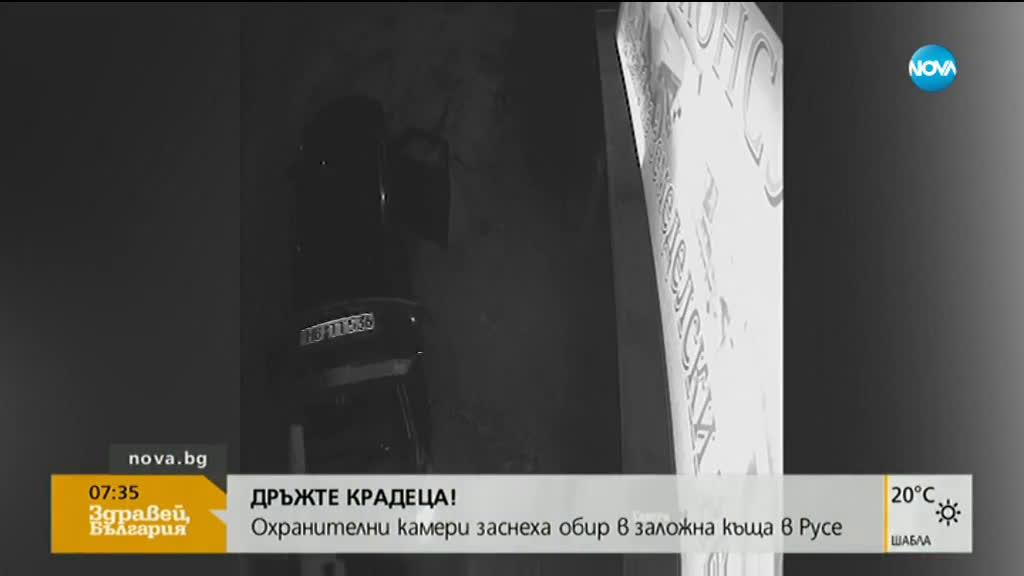 """""""Дръжте крадеца"""": Обир на заложна къща като в екшън филм"""