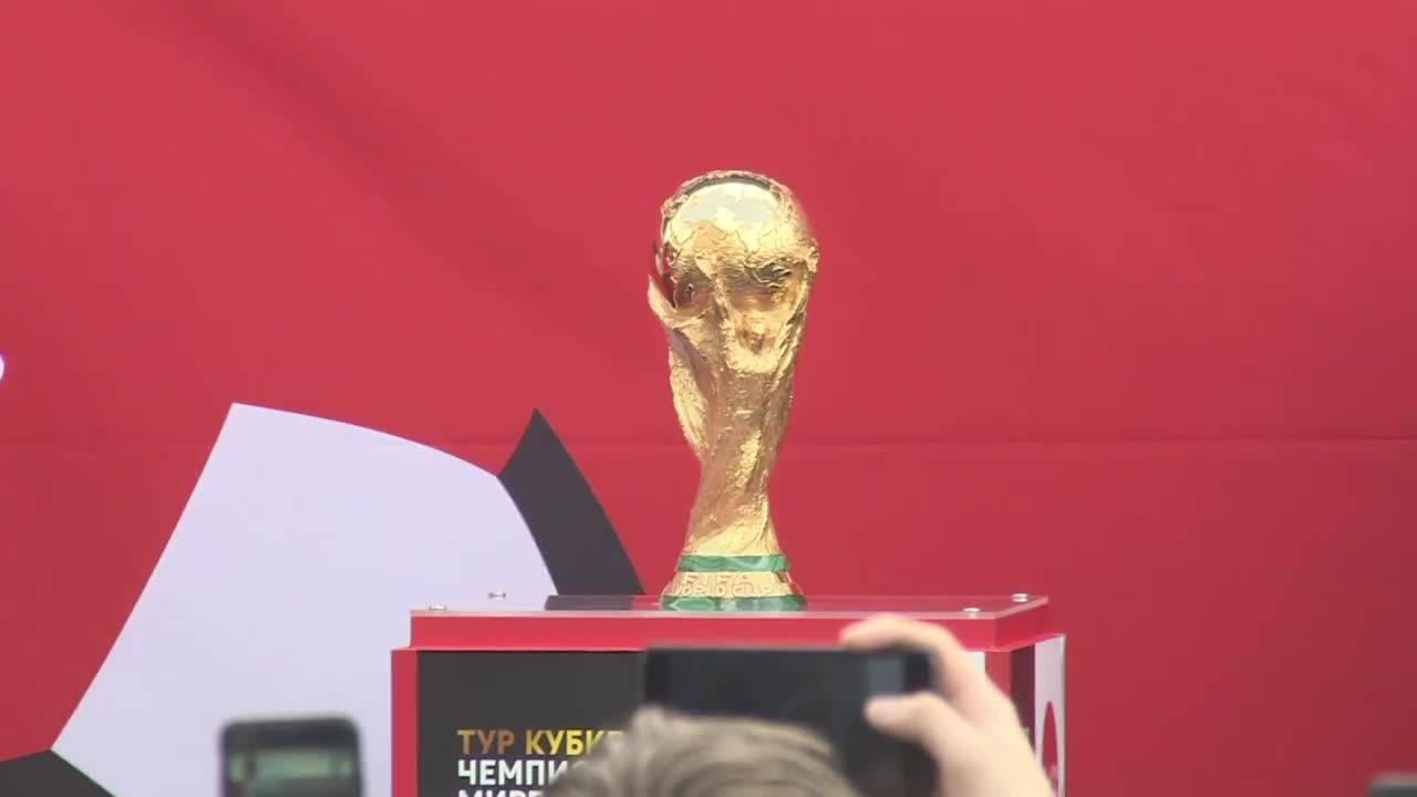 Шампионският трофей за Мондиал 2018 вече е в Москва