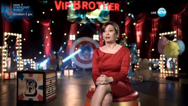Миглена Ангелова - първият участник във VIP Brother 2016