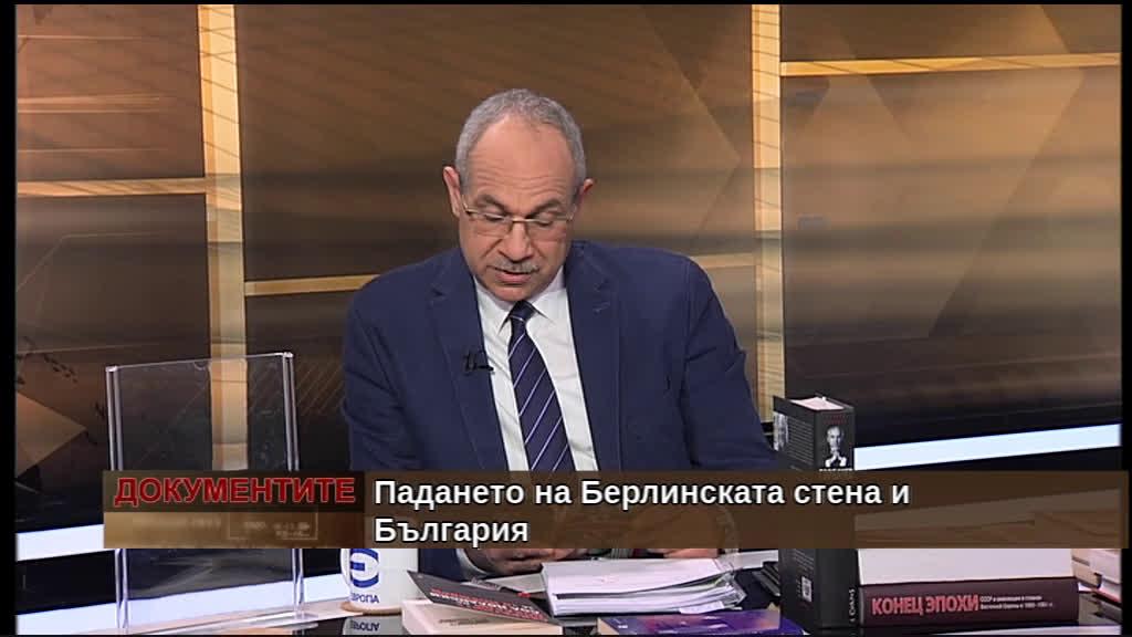 """""""Документите"""" с Антон Тодоров – 09.11.2019 (част 2)"""