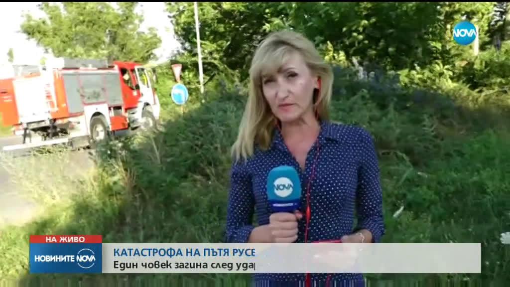 Автобус, камион и микробус се удариха на пътя Русе-Бяла, има загинал