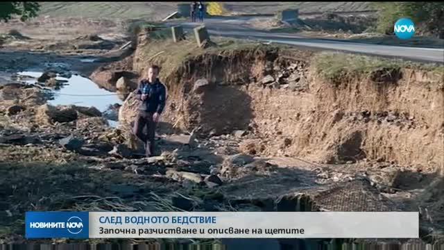 Продължава издирването на изчезналата след наводненията жена