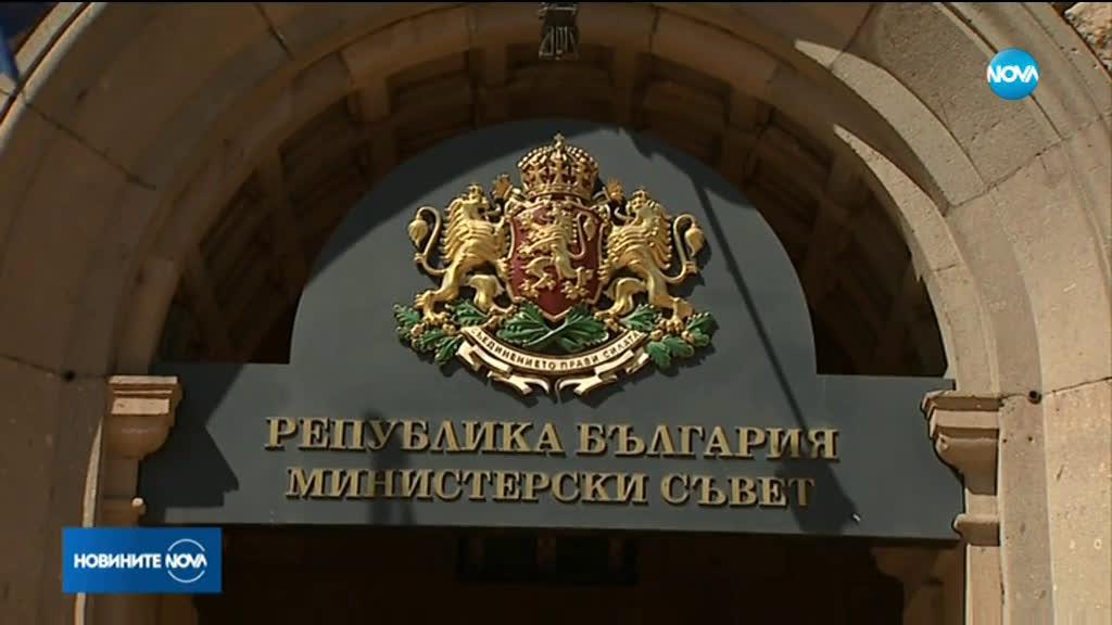 Бюджетният излишък до октомври е близо 1,3 млрд. лв.