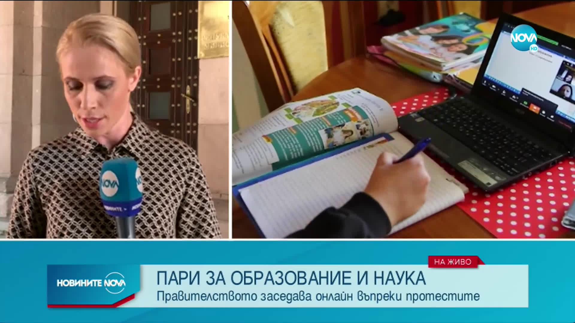 Борисов: 16,5 млн. лв. за модернизиране на кабинетите по математика и природни науки
