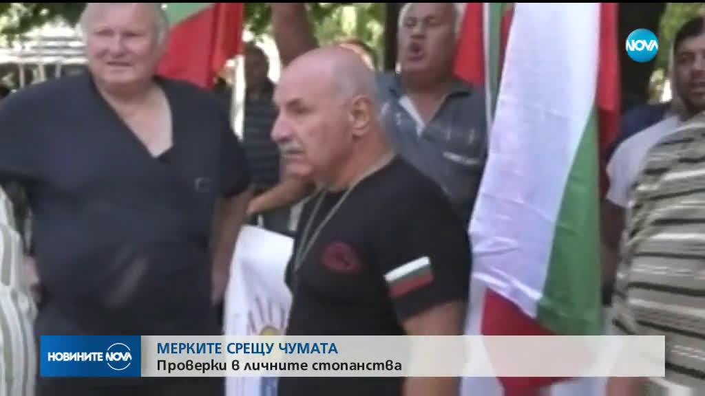 Четвърто денонощие блокада на пътя Ямбол-Сливен