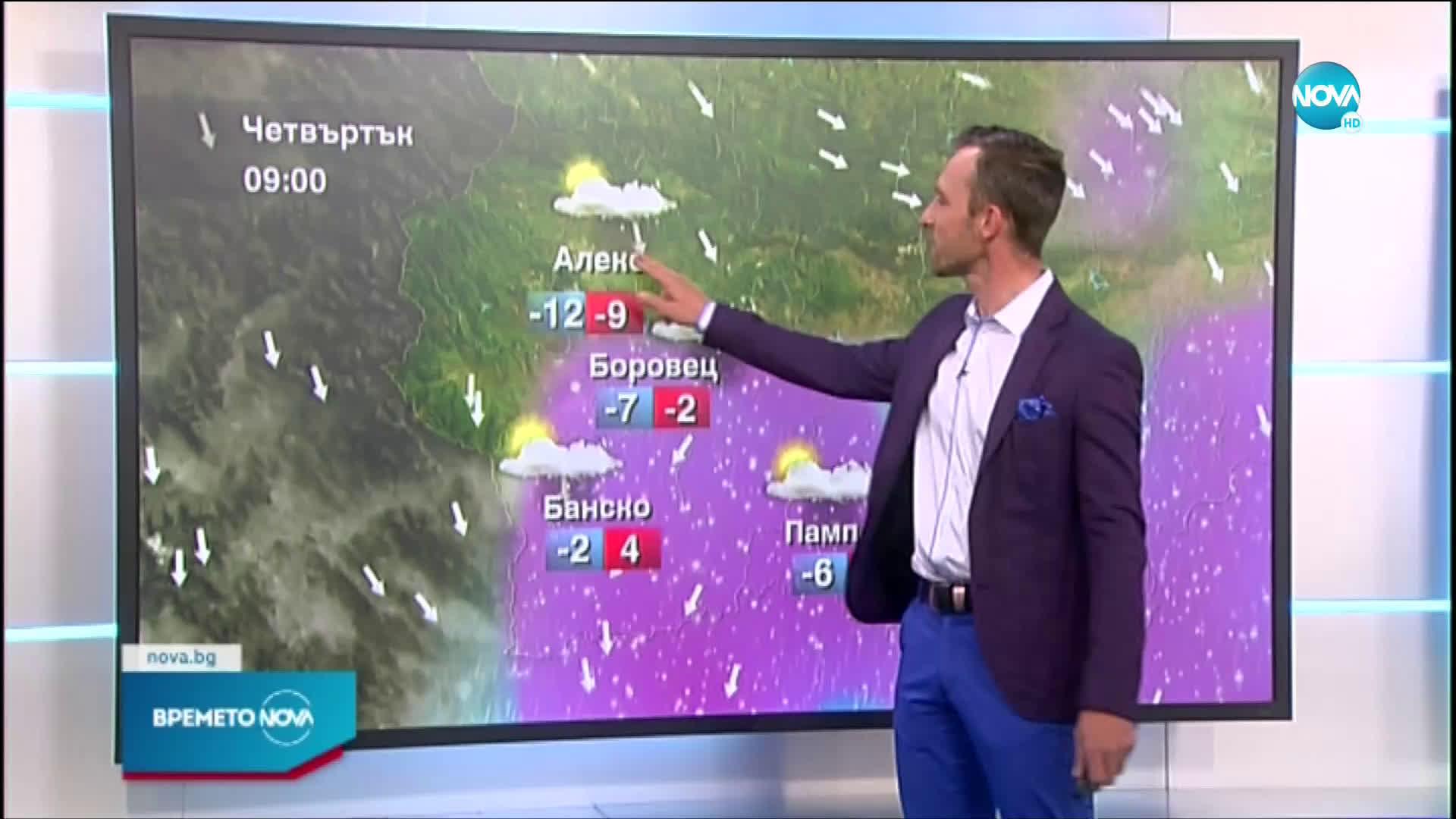 Прогноза за времето (08.04.2021 - обедна емисия)