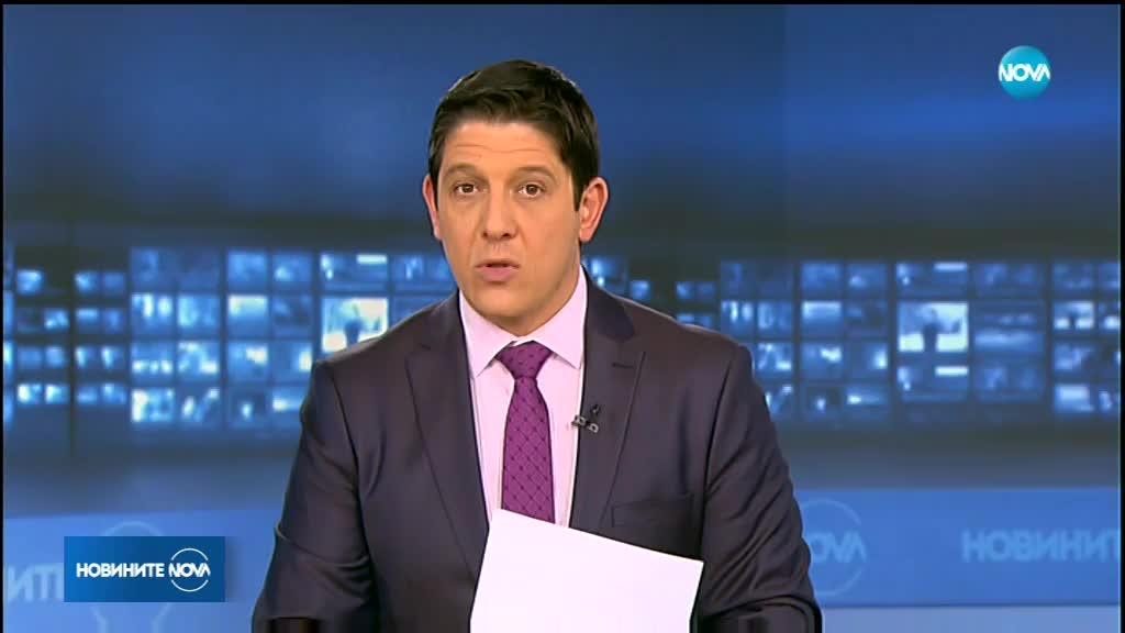 Земетресение с магнитуд 5,6 по Рихтер в Гърция