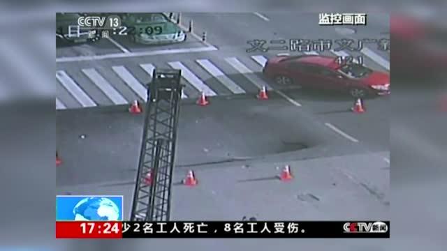 Огромна дупка се отвори на натоварено кръстовище в Китай