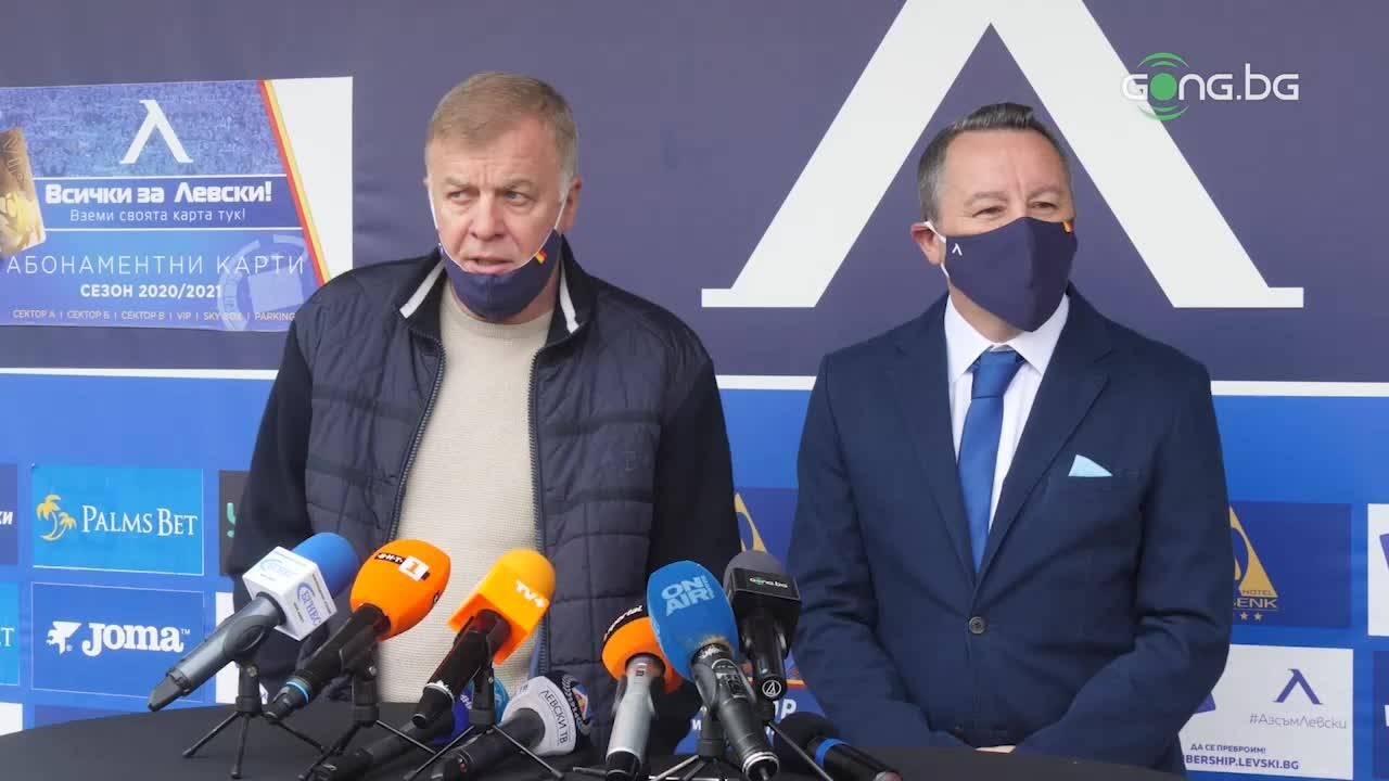 Левски представи Славиша Стоянович