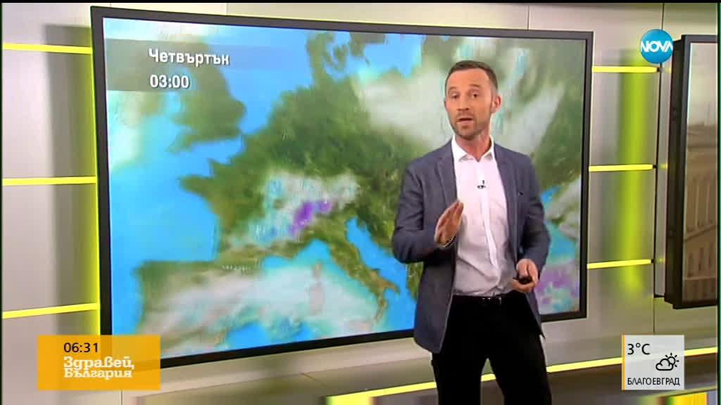 Прогноза за времето (17.04.19 - 6:30)