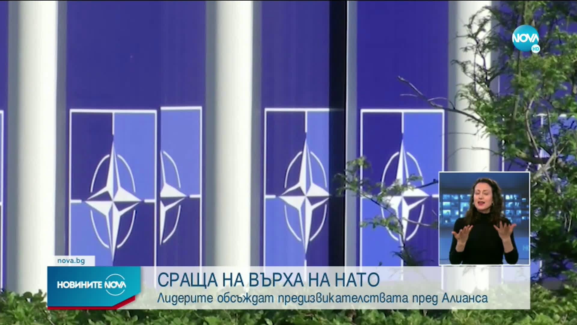 Новините на NOVA (14.06.2021 - лятна късна емисия)