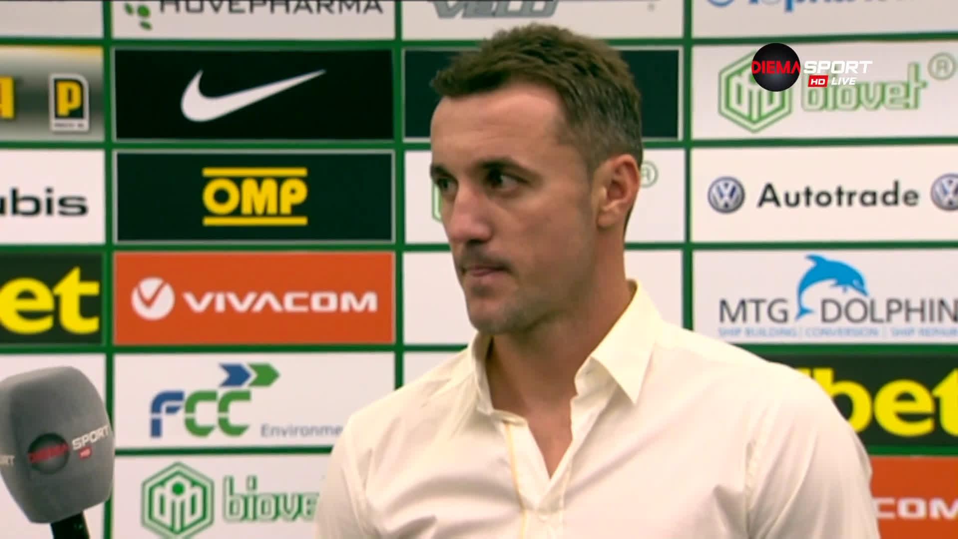 Генчев: Имаме шанс срещу ЦСКА, ние сме по-опитният отбор
