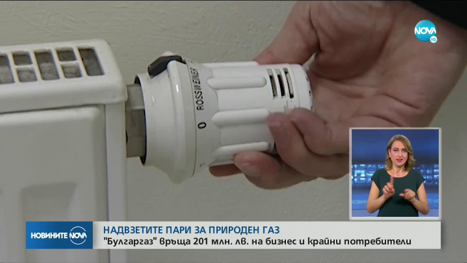 Борисов: Връщаме над 201 млн. лв. на клиентите на топлофикациите (ВИДЕО+СНИМКИ)