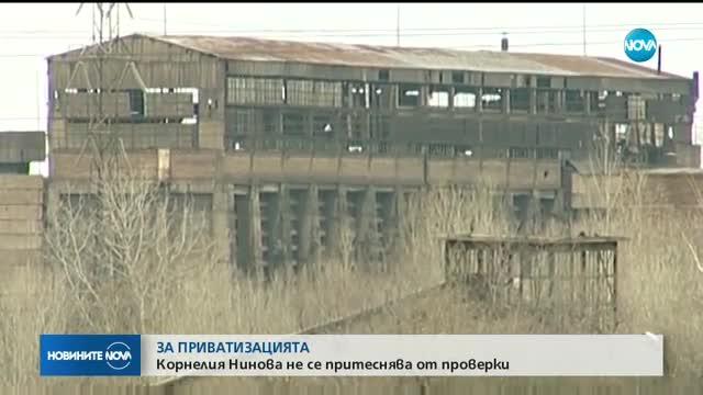 """БСП иска Борисов да обясни кои са \""""депутатите наркотрафиканти\"""""""