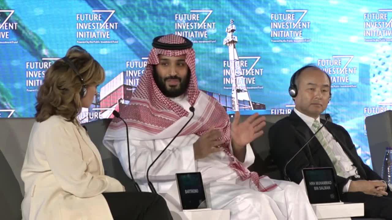 Saudi Arabia: Crown prince unveils plans for $500 billion mega city