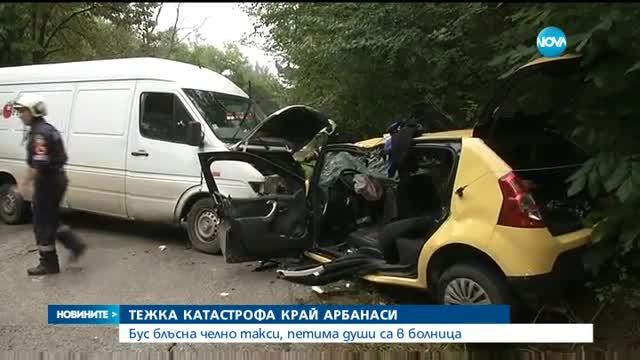 Зверска катастрофа между бус и такси край Арбанаси