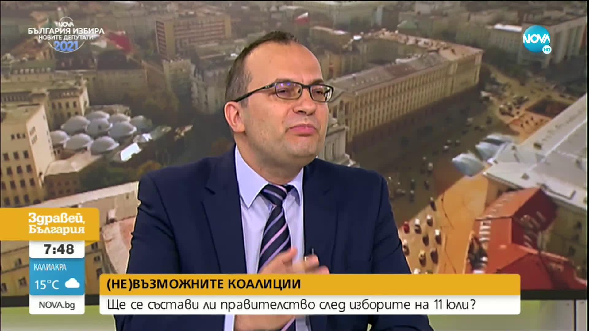 Мартин Димитров: Тези, които искат да купуват гласове ще саботират машинното гласуване