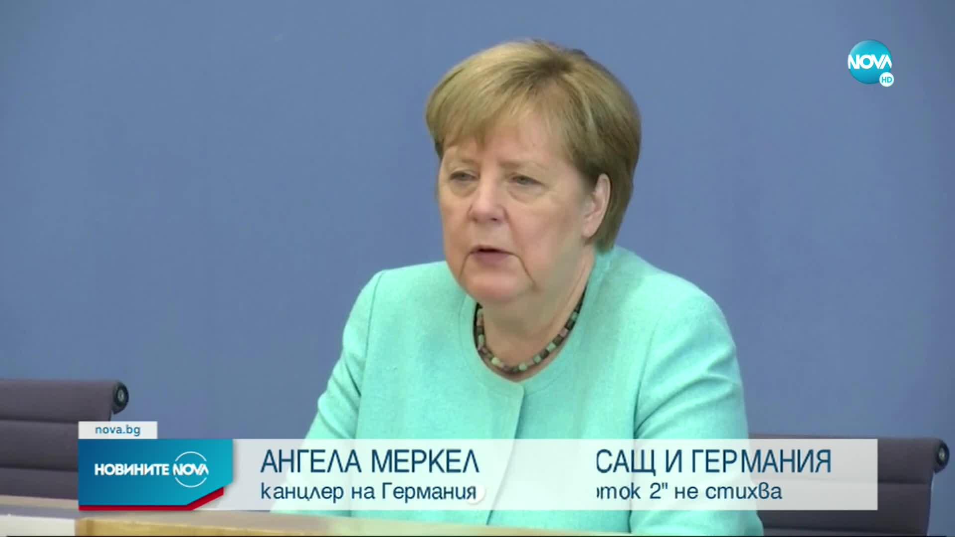 """Сделката за """"Северен поток 2"""" ще бъде разгледана от ЕС"""