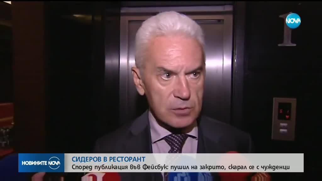 Преговори за евроизборите стоплят отношенията Бареков-Сидеров