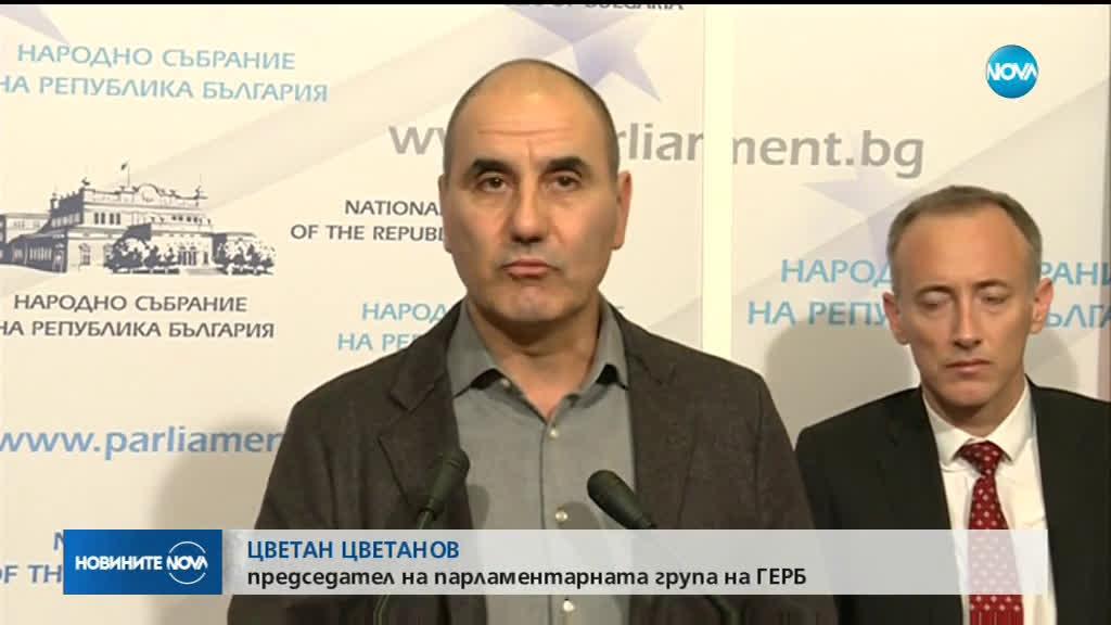 Цветанов: Замених два апартамента за този, в който живея сега