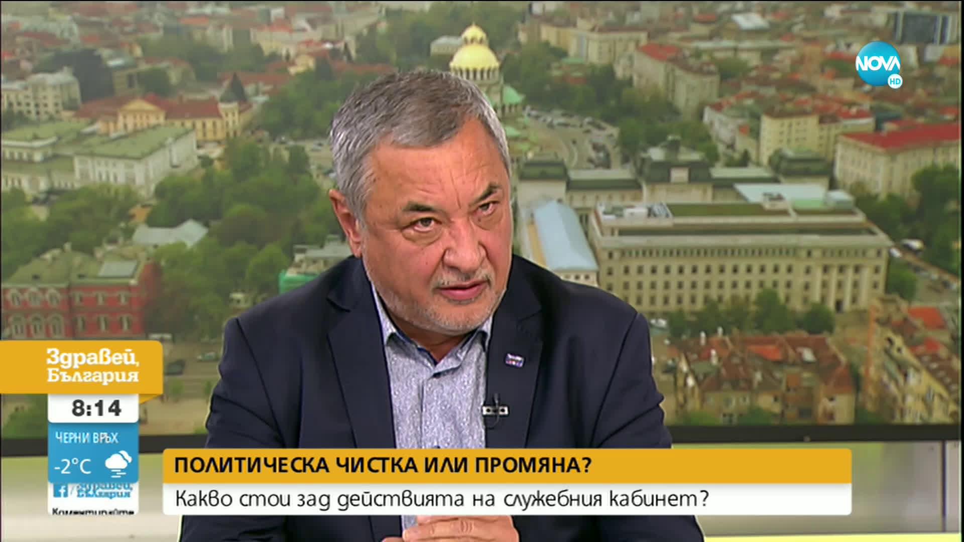 Валери Симеонов: Следващото управление на България ще е от широка коалиция