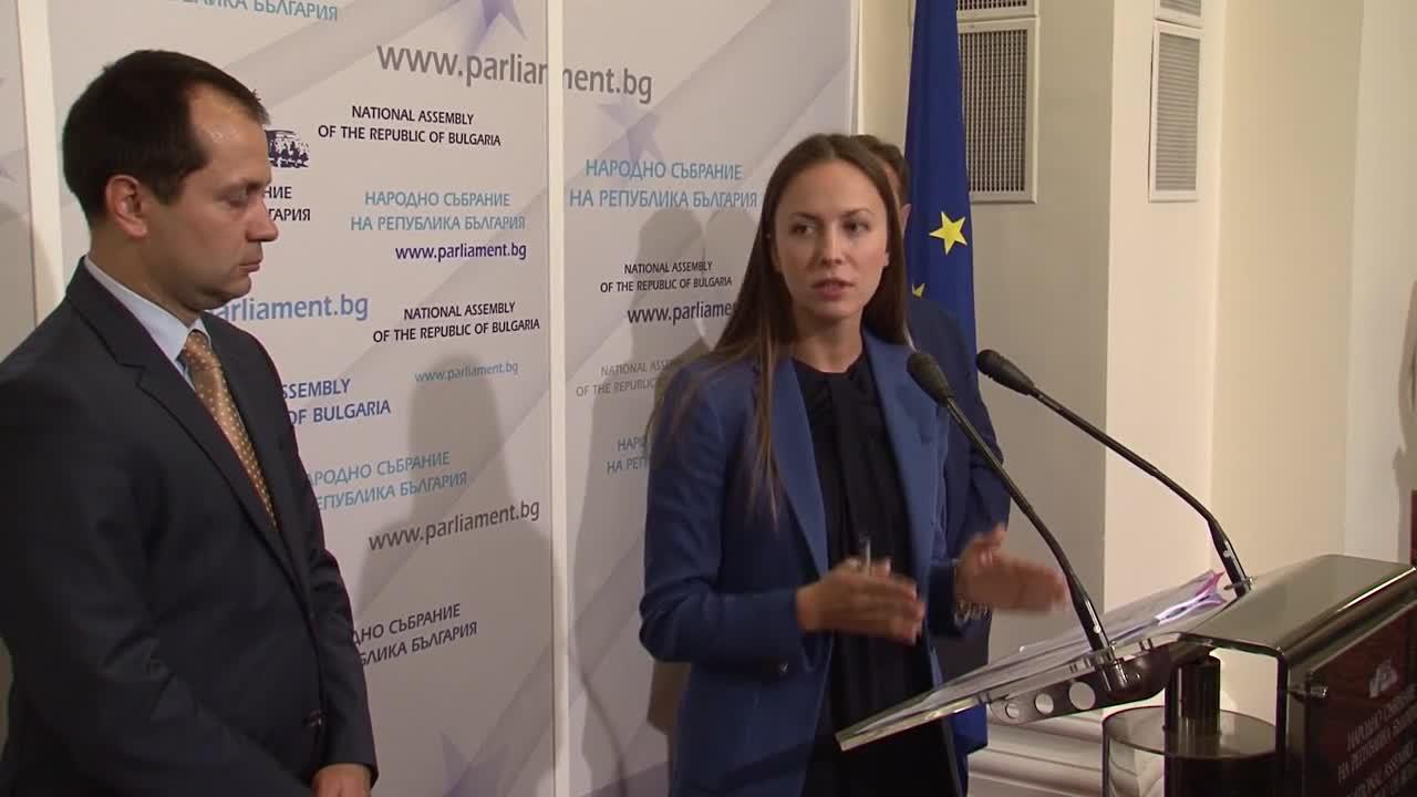 Евродепутат: България не е искала разпределителен център у нас