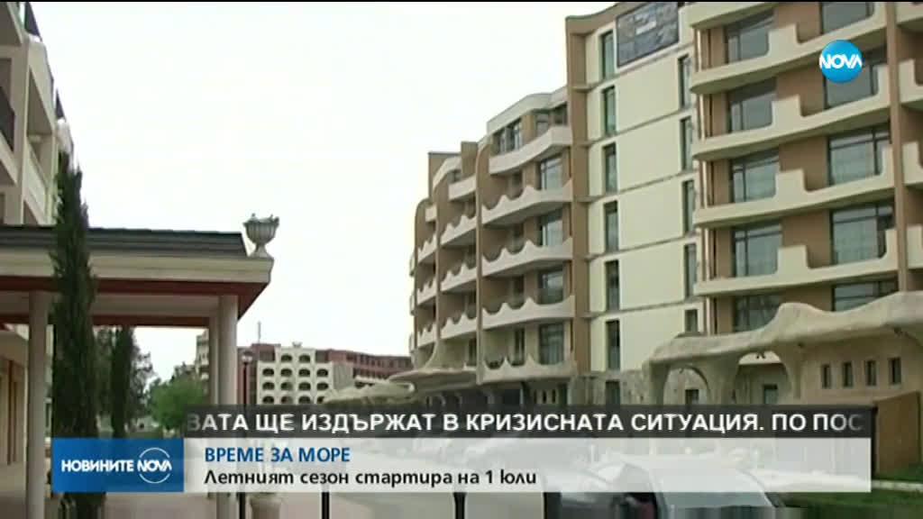 Какви ще са мерките за почиващите на Черноморието това лято?