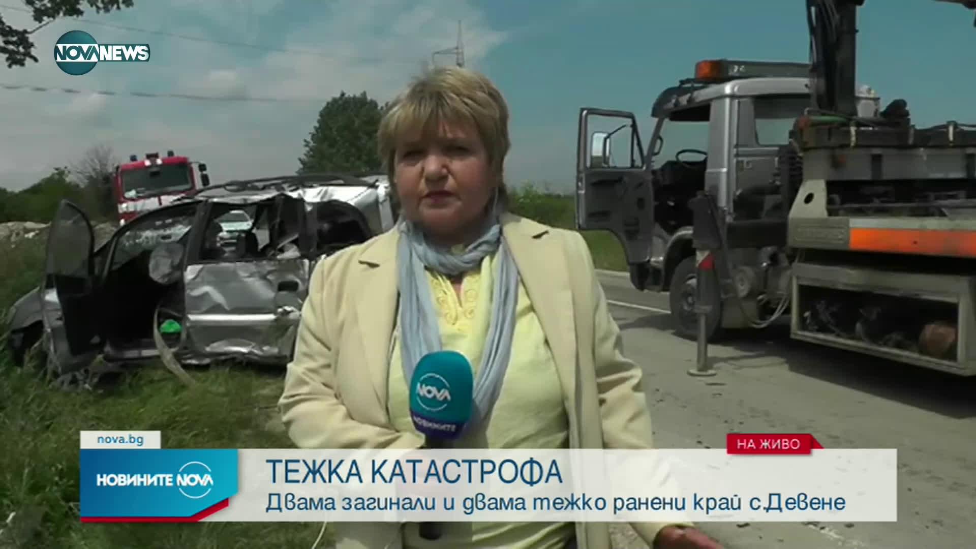 Тежка катастрофа с двама загинали във Врачанско