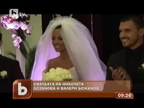 Сватбата на Николета и Валери Божинов