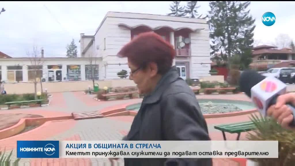 """""""Икономическа полиция"""" влезе в Община Стрелча"""
