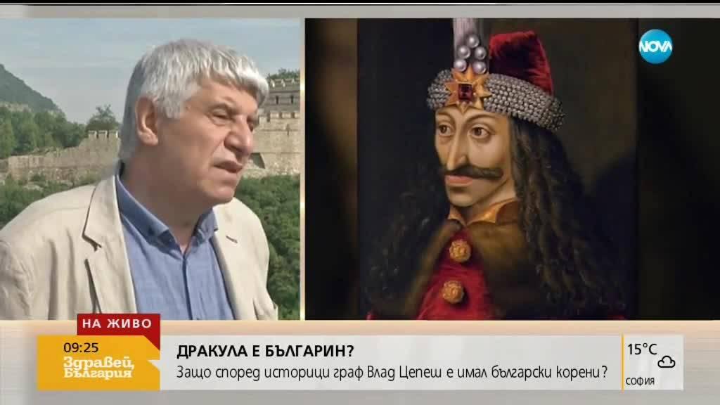 Влад Цепеш - Дракула, е бил в Свищов