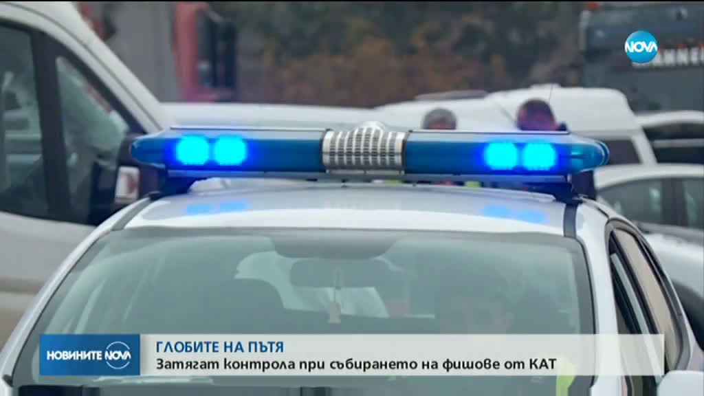 Новините на NOVA (16.02.2020 - централна емисия)