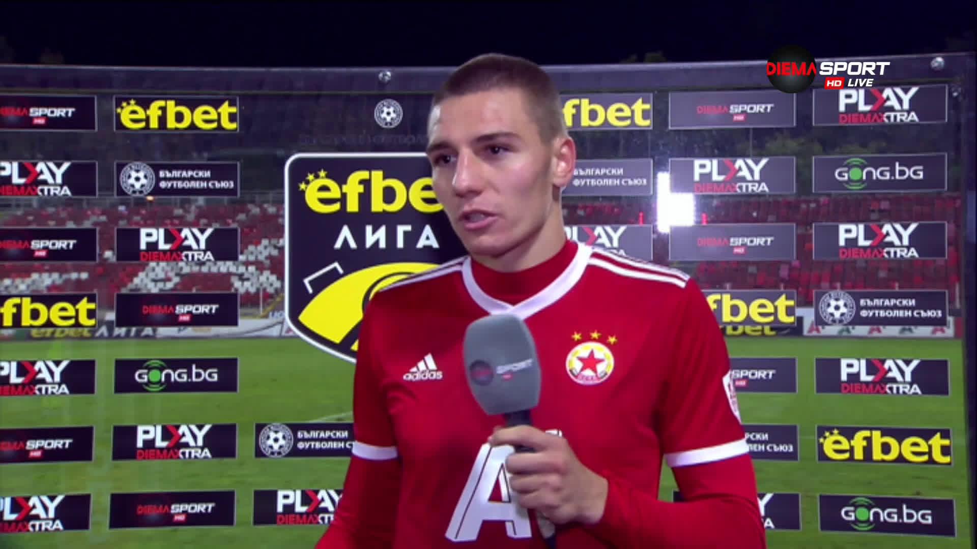 Антов: Определено бих заменил гола с победа