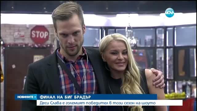 Деси Слава спечели Big Brother All Stars