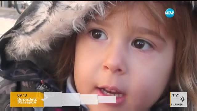 Българи в Испания направиха сериал за емиграцията