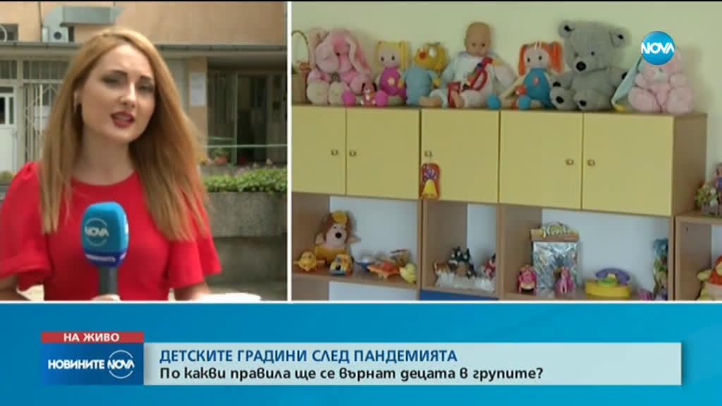 ВАРИАНТ: На детска градина през седмица, ако има много желаещи