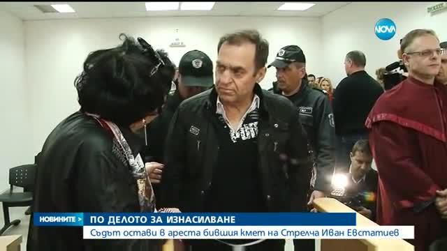 Иван Евстатиев остава в ареста
