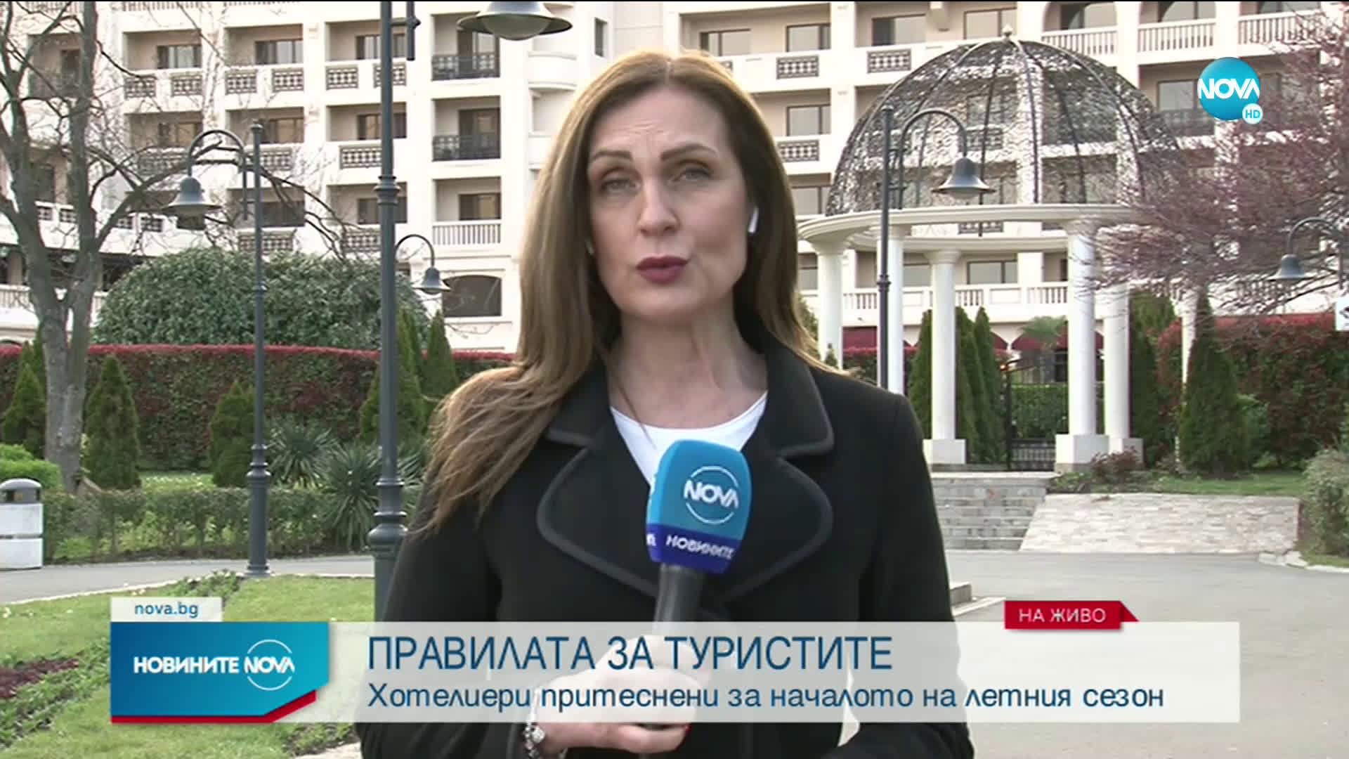 ПРАВИЛАТА ЗА ТУРИСТИТЕ: Хотелиери притеснени за началото на летния сезон