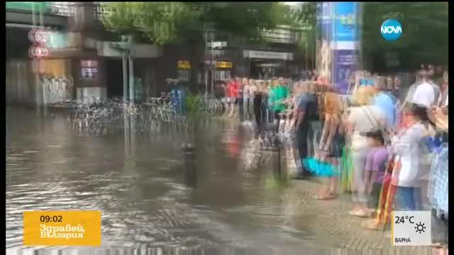 Внезапна буря предизвика наводнение в Берлин