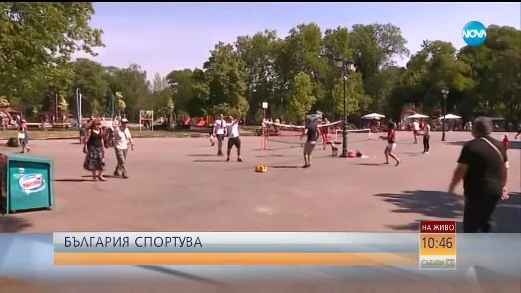 България спортува, а Gong.bg ви очаква!