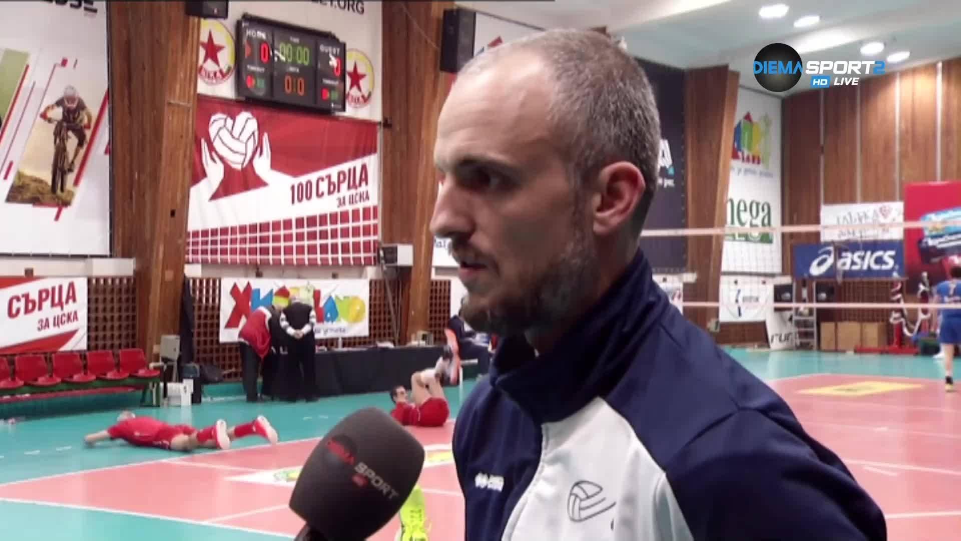 Бакърджиев: Очаквах ЦСКА да се хвърли, но ние успяхме