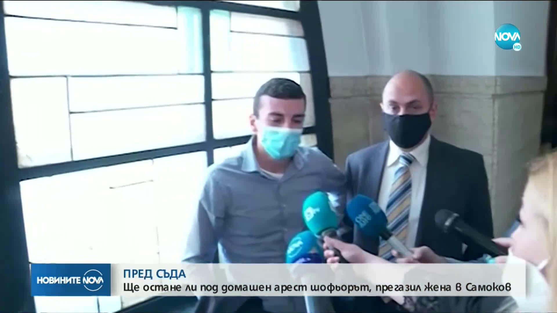 Съдът гледа мярката на дрогирания шофьор, блъснал жена в Самоков