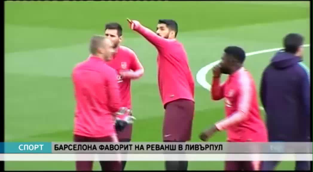 Спорт Канал 0 - 07.05.2019 г.