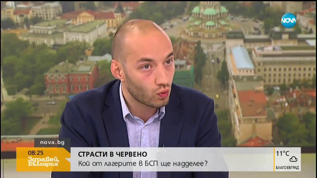Политолози: Цветан Цветанов няма да стане част от друг политически проект
