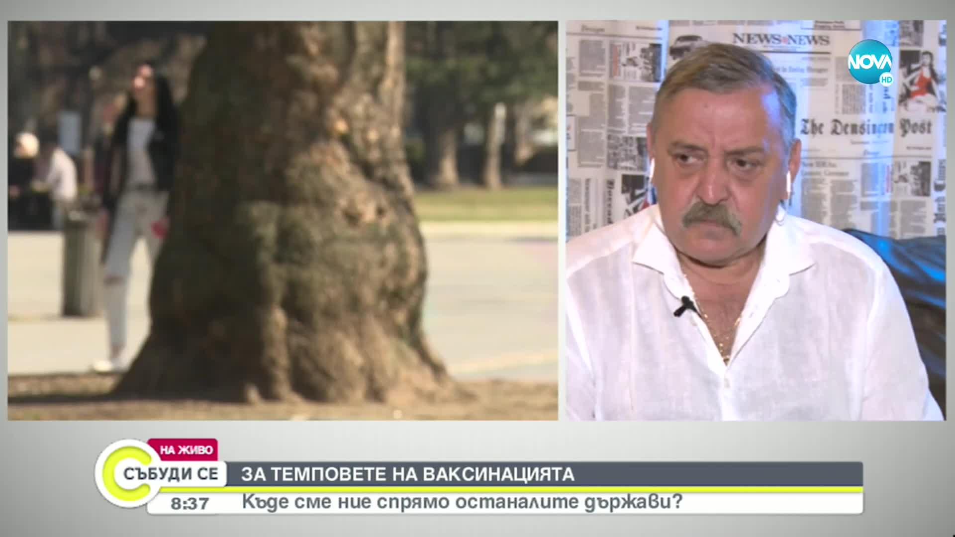 Проф. Кантарджиев: До края на месеца броят на заразените с COVID-19 ще се удвои