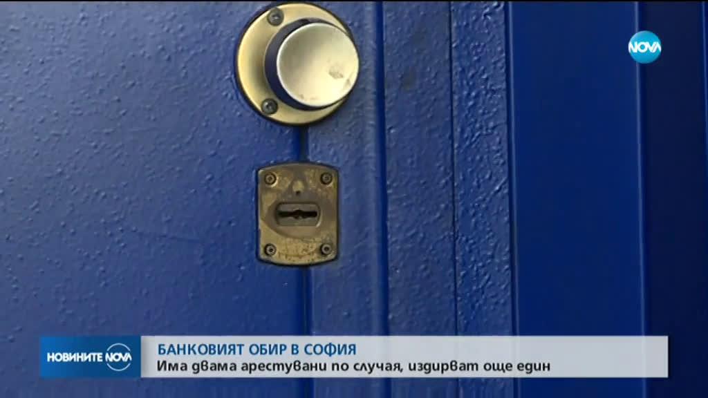 Задържаха втори заподозрян за банковия обир в София