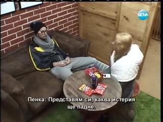 Big Brother All Stars 25.11.2013 - късен епизод